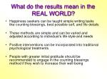 what do the results mean in the real world