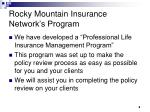 rocky mountain insurance network s program