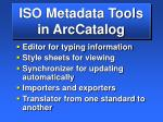 iso metadata tools in arccatalog