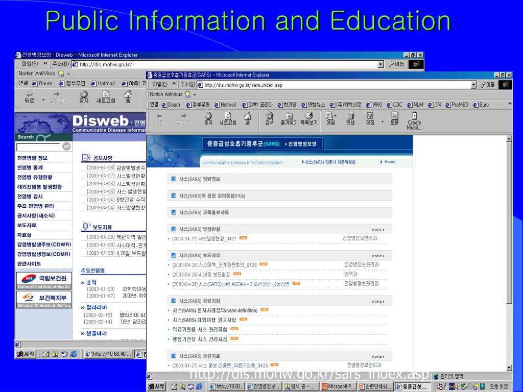 Public Information and Education
