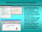 workstation software and programs