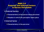slide 3 5 external and internal factors in person perception
