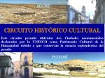 circuito hist rico cultural