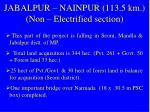 jabalpur nainpur 113 5 km non electrified section