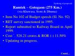 updating of proposals ramtek gotegaon 275 km via khawasa sioni dhuma