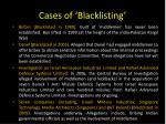cases of blacklisting