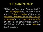 the agency clause