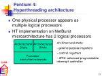 pentium 4 hyperthreading architecture