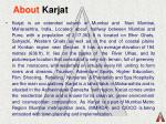 about karjat