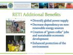 reti additional benefits