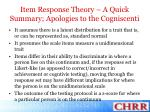 item response theory a quick summary apologies to the cogniscenti