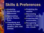 skills preferences23