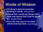 words of wisdom13