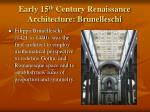 early 15 th century renaissance architecture brunelleschi