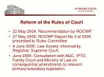 reform of the rules of court