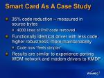 smart card as a case study20