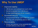why to use umdf16