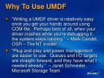 why to use umdf17