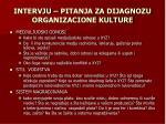 intervju pitanja za dijagnozu organizacione kulture38