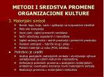 metodi i sredstva promene organizacione kulture64