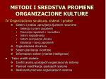 metodi i sredstva promene organizacione kulture65