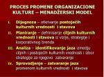 proces promene organizacione kultur e menad erski model27