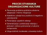 proces stvaranja organizacione kulture