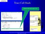 trace call stack29