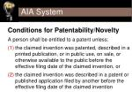 aia system