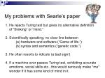 my problems with searle s paper