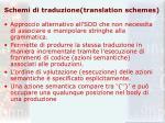 schemi di traduzione translation schemes