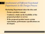 involvement of different functional departments in the design process