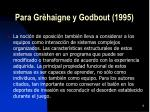 para gr haigne y godbout 1995