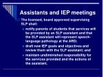 assistants and iep meetings20