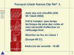 pourquoi choisir faenza clip tile 3