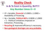 reality check in te exist in quantity but any number times 0 0