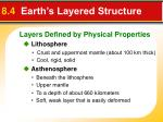 8 4 earth s layered structure38