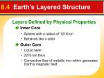 8 4 earth s layered structure40