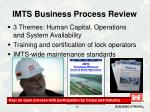 imts business process review