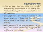 who gmp certification5