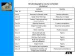 3d photography course schedule tentative