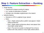 step 1 feature extraction ranking