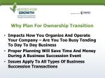 why plan for ownership transition5