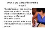 what is the standard economic model