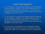 last homework