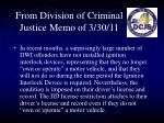 from division of criminal justice memo of 3 30 11