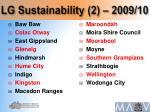 lg sustainability 2 2009 10