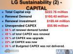lg sustainability 2 capital