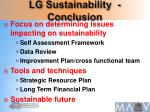 lg sustainability conclusion