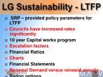 lg sustainability ltfp